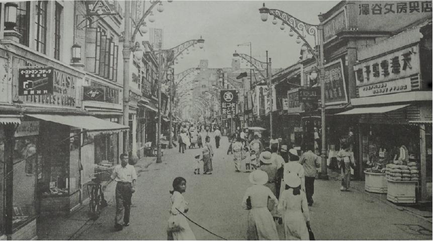 昭和初年の元町1・2丁目(右手に澤谷文具店)